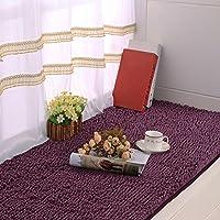 Zytyue カーペットベッドルームベッドサイドマットベッドルームカーペットベッドサイドルームカーペット長方形カーペットフローティングウィンドウパッドカーペット (Color : B, Size : 50*80cm)
