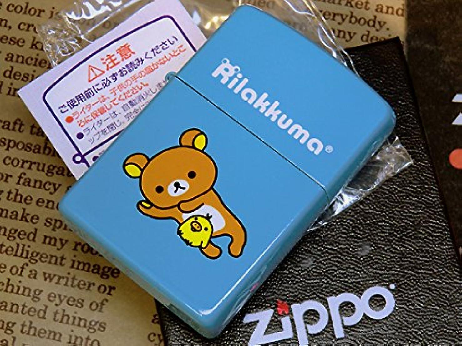 玉虐殺スーパーマーケットリラックマ キイロイトリ Rilakkuma Limited Zippo 限定500個 少数生産 マリンブルーver