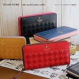 【FRAME WORK】<カルテット>カラーメッシュのラウンド長財布