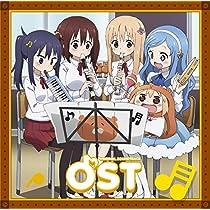 TVアニメ「干物妹! うまるちゃんR」オリジナルサウンドトラック
