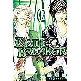 C0DE:BREAKER(2) (講談社コミックス)