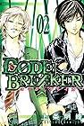 C0DE:BREAKER 第2巻