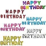 Pawaca バースデー 飾り付け 風船 セット 誕生日 飾り バルーン グッズ アルファベット 男の子 女の子 HAPPY BIRTHDAY ゴールド