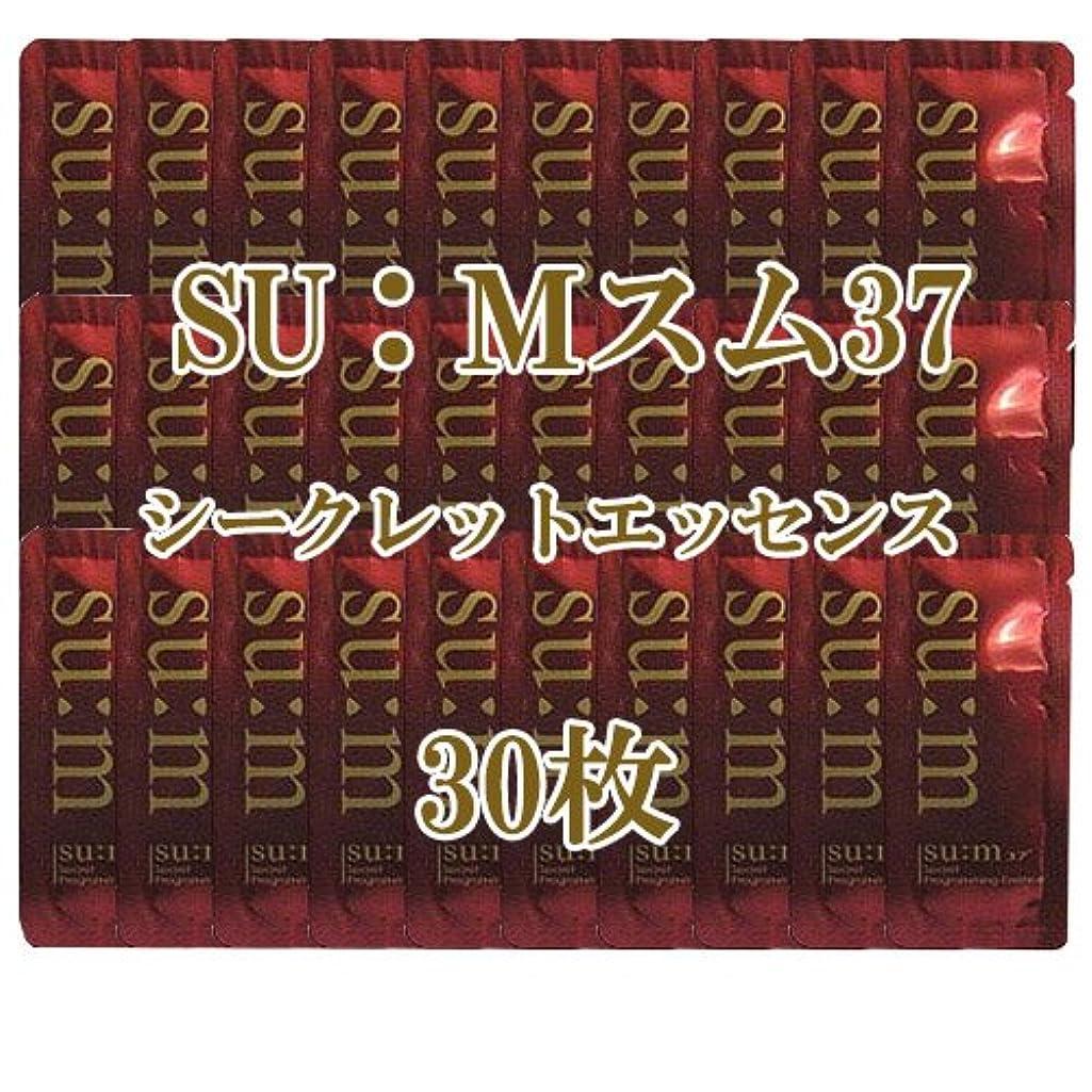 犯人疑問に思う無関心スム37 SUM37シークレットエッセンス