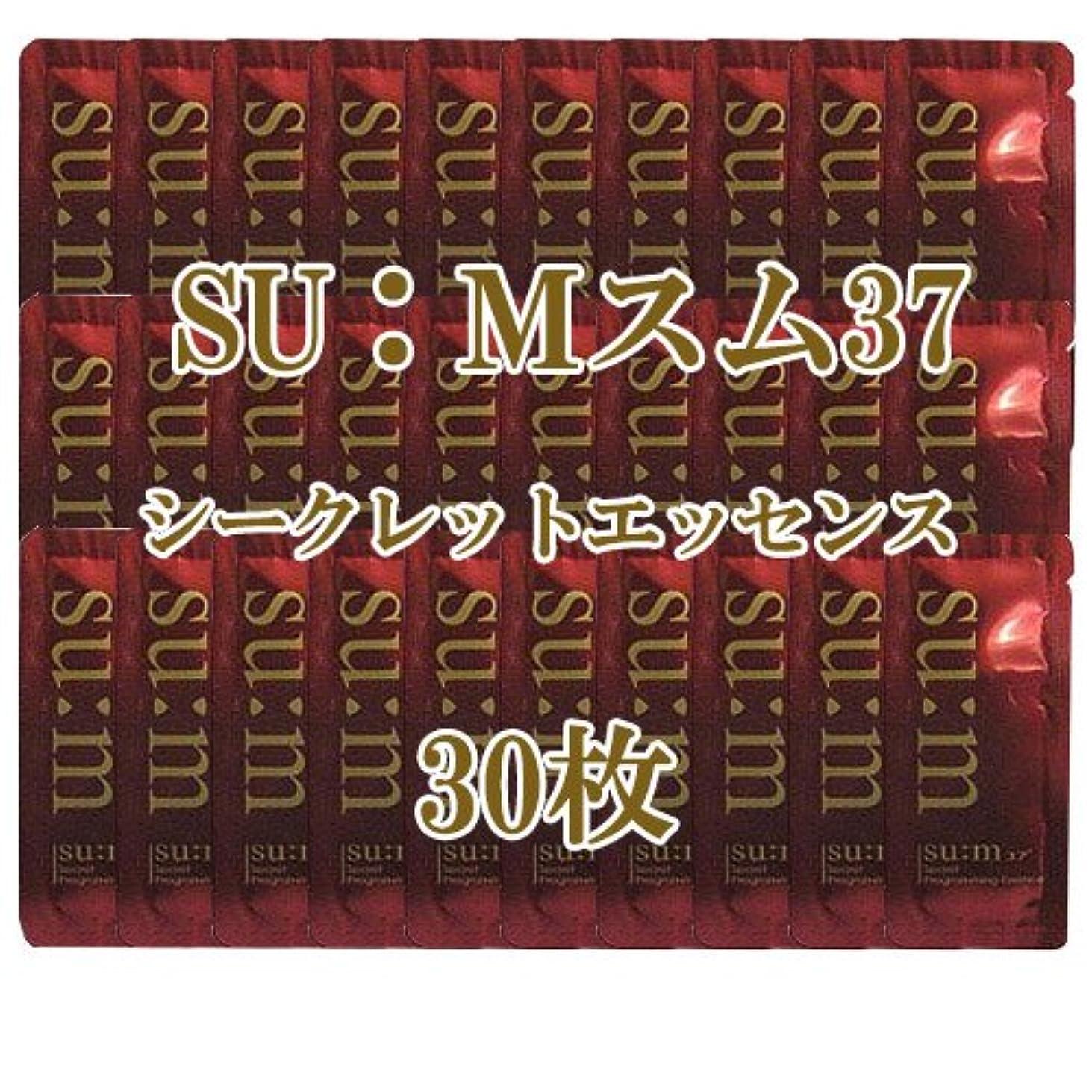 精神医学権限強風スム37 SUM37シークレットエッセンス