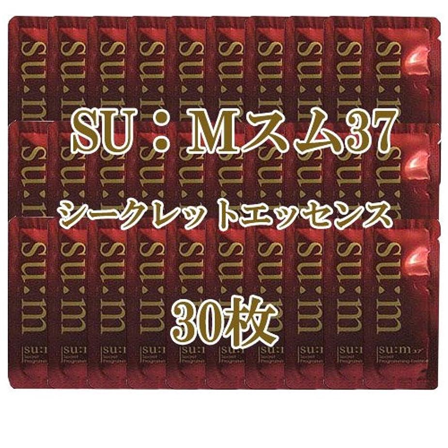 二週間除外する脊椎スム37 SUM37シークレットエッセンス
