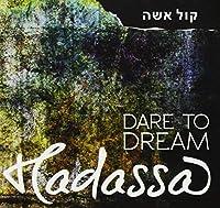 Dare to Dream【CD】 [並行輸入品]