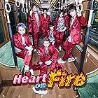 [メーカー特典あり] Heart on Fire(CD+DVD))(初回生産限定盤)(オリジナルポストカード)(初回生産限定盤)(オリジナルポストカード)