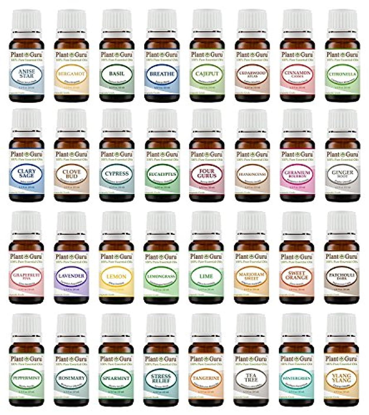 緯度試みるセンサーUltimate Essential Oil Variety Set - 32 Pack - 100% Pure Therapeutic Grade 10 ml. by Plant Guru