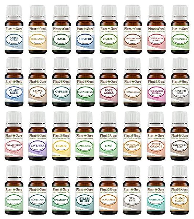 ドーム脈拍スイッチUltimate Essential Oil Variety Set - 32 Pack - 100% Pure Therapeutic Grade 10 ml. by Plant Guru