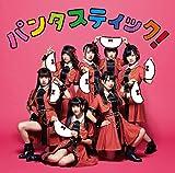 Someday-アイドルカレッジ(Team D)
