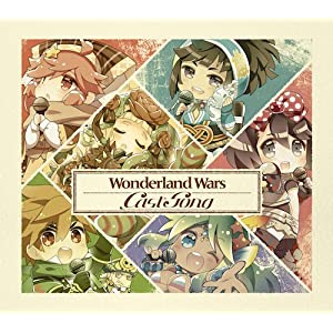 Wonderland Wars Cast Song