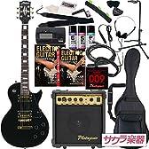 Maison メイソン エレキギター レスポールタイプ サクラ楽器オリジナル LP-38/BK 初心者入門20点セット