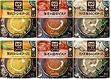 じっくりコトコトスープ ご褒美ダイニング 3種×2袋アソートパック(濃厚コーン(2食)、海老の濃厚ビスク(2食)、きのこポタージュ(2食))計 6食入