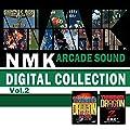 NMK ARCADE SOUND DIGITAL COLLECTION Vol.2