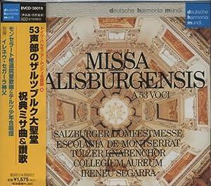 ベネヴォリ:53声部のザルツブルグ大聖堂祝典ミサ曲