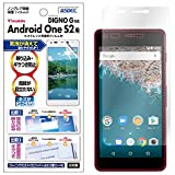ASDEC アスデック Android One S2 & DIGNO G ノングレアフィルム3 ・防指紋 指紋防止・気泡消失・映り込み防止 反射防止・キズ防止・アンチグレア・日本製 NGB-AOS2 (Android One S2, マットフィルム)
