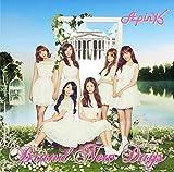 Brand New Days(初回限定盤A)(完全生産限定)(DVD付)(ペンポーチ付)