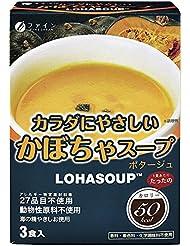 ファイン カラダにやさしいかぼちゃスープ 14g×3包
