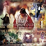 ZARD MUSIC VIDEO COLLECTION~25th ANNIVERSARY~[DVD]