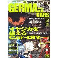 GERMAN CARS (ジャーマン カーズ) 2008年 12月号 [雑誌]