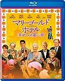 マリーゴールド・ホテル 幸せへの第二章 [Blu-ray]