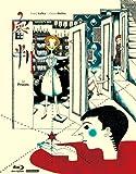 審判 [Blu-ray]