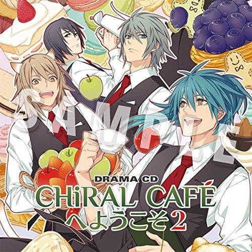 CHiRAL CAFEへようこそ 2