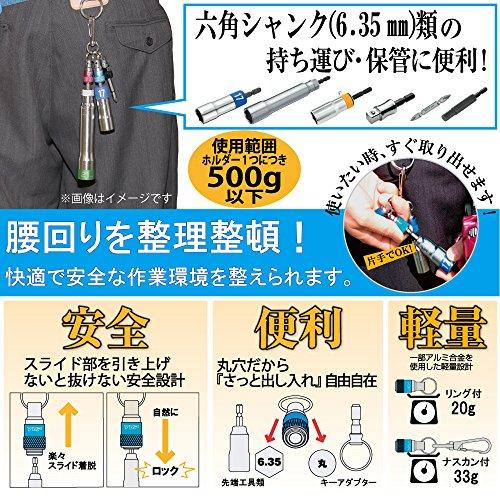 トップ(TOP) 携帯用ソケットホルダー ESH-BKGWN