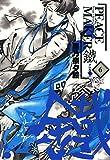 PEACE MAKER 鐵 6 (BLADE COMICS)
