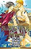 SASRA 2【イラスト入り】 (ビーボーイノベルズ)