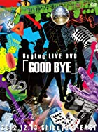 BugLug LIVE DVD「GOOD BYE」 (初回限定豪華盤)()