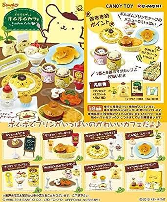 ポムポムプリン ポムポムカフェ 8個入りBOX(食玩)