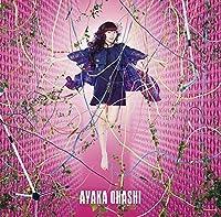 起動~Start Up!~(初回超限定盤)(Blu-ray Disc付)