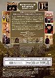 グランド・ブダペスト・ホテル [DVD] 画像
