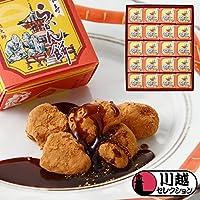 川越大師名物【長寿らかん餅】 20個入/厳選された求肥餅に黄名粉をまぶし黒蜜をかけるその味は懐かしい故郷の味わい。