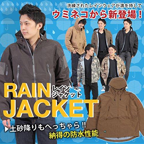 ウミネコ Umineko ウミネコ Umineko ベージュ L レインジャケット メンズ 耐水圧10000mm 透湿度10000g 防寒