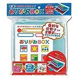 トーヨー 折り紙 おりがみBOX 200282