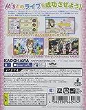 「ラブライブ! School idol paradise Vol.1 Printemps unit」の関連画像