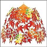 秋もみじ装飾 大枝紅葉2段センター W60cm 6642