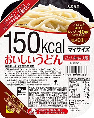 大塚食品 マイサイズ おいしいうどん 95g×6個