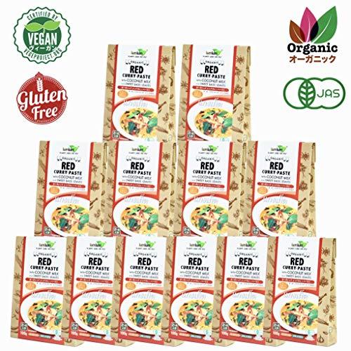 チブギス オーガニック レッドカレー ペースト(スイートバジル付き)【お得に100g x 12個セット】有機JAS認定/グルテンフリー/ヴィーガン CIVGIS Organic Red Curry Paste [ Organic Glutenfree Ve
