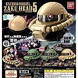 機動戦士ガンダム EXCEED MODEL ZAKU HEAD5 [全4種セット(フルコンプ)]