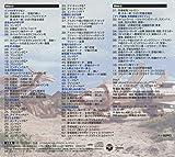 恐竜戦隊コセイドン MUSIC COLLECTION 画像