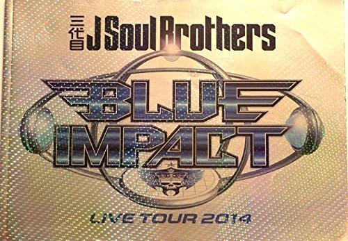 三代目J Soul Brothers LIVE TOUR 2014「BLUE IMPACT」 パンフ...