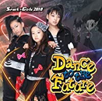 Dance To The Future ダンス・トゥー・ザ・フューチャー