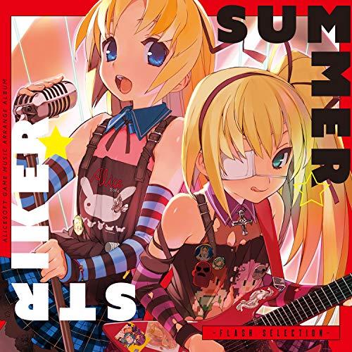 SUMMER STRIKER☆★ -Flash Selection-