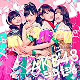 【Amazon.co.jp限定】51st Single「ジャーバージャ」<Type E>通常盤(オリジナル生写真付)