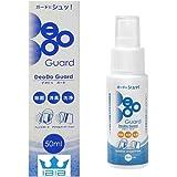 [Amazon限定ブランド] IBIB DeoDo ガード 50ml 日本製 除菌 消臭 アクリルパーテーション フェイスガード