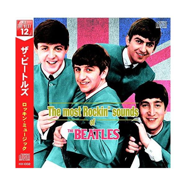 ザ・ビートルズ オール・ザ・ベスト CD全8枚...の紹介画像3